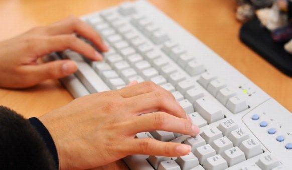 Cursos de posicionamiento web en Galicia